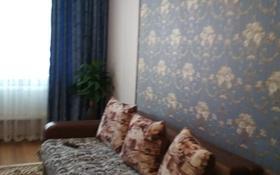 1-комнатная квартира, 44 м² помесячно, 23-15 ул 28/1 за 120 000 〒 в Нур-Султане (Астана)