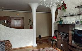 3-комнатная квартира, 100.25 м², 4/11 этаж, Куйши Дина за ~ 28 млн 〒 в Нур-Султане (Астана), Алматы р-н