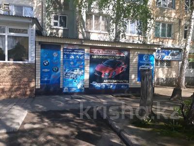 Магазин площадью 84 м², проспект Сатпаева 14/2 за 25 млн 〒 в Усть-Каменогорске