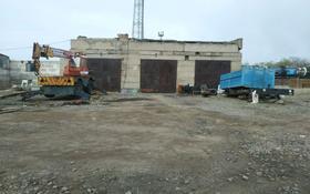 Промбаза 3 га, Каражар за 14 млн 〒 в Жезказгане