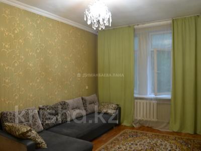 2-комнатная квартира, 72 м², 2/2 этаж, Бруно — Толе Би за 20 млн 〒 в Алматы, Алмалинский р-н — фото 2
