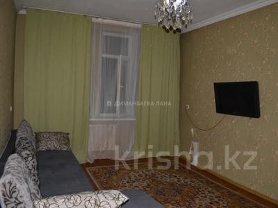 2-комнатная квартира, 72 м², 2/2 этаж, Бруно — Толе Би за 20 млн 〒 в Алматы, Алмалинский р-н — фото 9