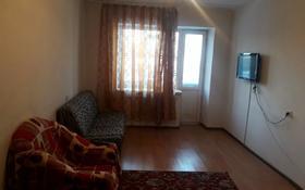 1-комнатная квартира, 48 м², 3/10 этаж помесячно, Байсалыкова 88 — 343квартал за 55 000 〒 в Семее
