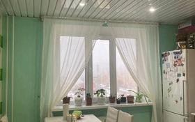 4-комнатная квартира, 102 м², 7/9 этаж, 10-й микрорайон 2 за 28 млн 〒 в Аксае