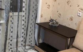 1-комнатная квартира, 21 м², 3/5 этаж, Корчагина 106 за 3 млн 〒 в Рудном