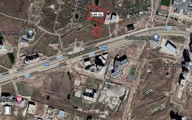 Участок 41 сотка, Коргалжинское шоссе — Чингиза Айтматова за 297 млн 〒 в Нур-Султане (Астане), Есильский р-н