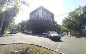 Здание, площадью 4012.3 м², Масанчи — Жамбыла за 2.6 млрд 〒 в Алматы, Алмалинский р-н