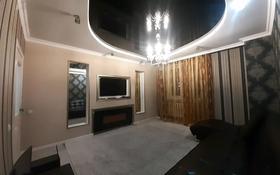 4-комнатная квартира, 126.3 м², 6/12 этаж, Кошкарбаева 46 за 49.9 млн 〒 в Нур-Султане (Астана), Алматы р-н