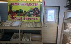 Магазин площадью 16 м², мкр Аксай-1 15/3 за 100 000 〒 в Алматы, Ауэзовский р-н