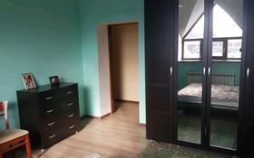 7-комнатный дом помесячно, 250 м², 10 сот., Заводская улица 21 — Заводская за 150 000 〒 в Каскелене