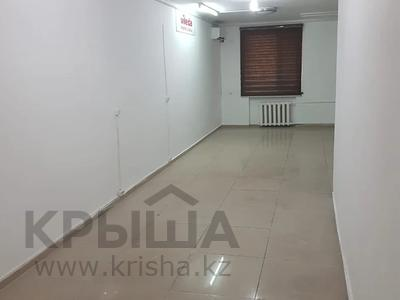 Офис площадью 45 м², Айбергенова 8 за 120 000 〒 в Шымкенте