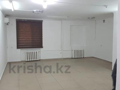 Офис площадью 45 м², Айбергенова 8 за 120 000 〒 в Шымкенте — фото 2
