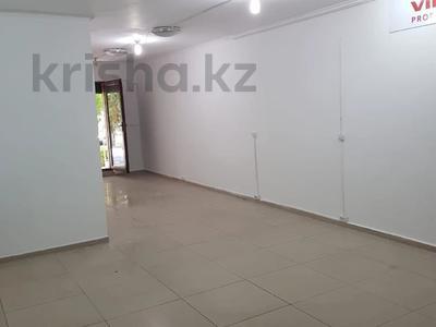 Офис площадью 45 м², Айбергенова 8 за 120 000 〒 в Шымкенте — фото 4