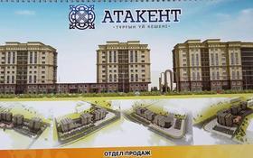 2-комнатная квартира, 74.8 м², 4/10 этаж, 32Б мкр 3 за ~ 15.2 млн 〒 в Актау, 32Б мкр