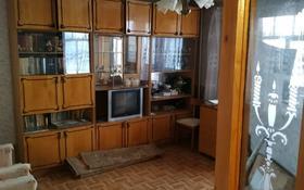 2-комнатная квартира, 51 м², 1/5 этаж, Чернышевского за 11.5 млн 〒 в Костанае