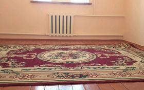 6-комнатный дом помесячно, 150 м², 10 сот., Кунанбай кажы 23 за 130 000 〒 в Туркестане