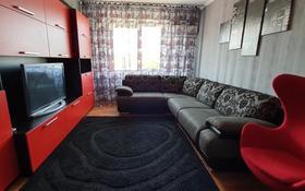 3-комнатная квартира, 70 м², 3/9 этаж помесячно, Дом 11 11 за 120 000 〒 в Иргелях