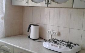 1-комнатная квартира, 31 м², 3/4 этаж, Алматинская 25 за 8.8 млн 〒 в Капчагае
