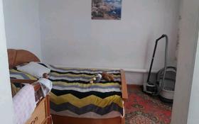 7-комнатный дом, 87 м², 9 сот., Лазо за ~ 4.1 млн 〒 в Шемонаихе