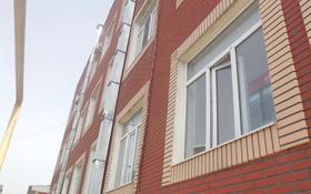 Здание, площадью 1830 м², Момышулы — Шаляпина за 495 млн 〒 в Алматы, Ауэзовский р-н