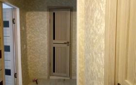 2-комнатная квартира, 47.6 м², 4/5 этаж помесячно, 8 микрорайон за 50 000 〒 в Таразе