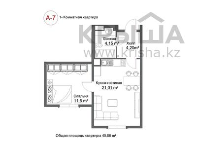 1-комнатная квартира, 40.86 м², мкр Аккент за ~ 14.3 млн 〒 в Алматы, Алатауский р-н
