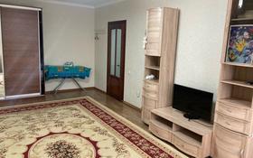 1-комнатная квартира, 48 м², 1/10 этаж помесячно, Кулманова 154а за 110 000 〒 в Атырау