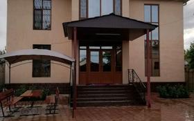 8-комнатный дом, 300 м², 9 сот., улица Колбасшы Койгельды за 79 млн 〒 в Таразе
