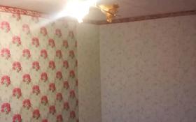 2 комнаты, 20 м², Чапаево 13 за 25 000 〒