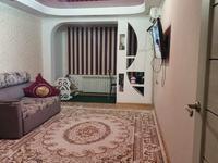 2-комнатная квартира, 78 м², 2/5 этаж