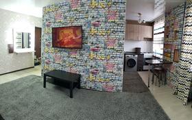 3-комнатная квартира, 45 м², 4/4 этаж помесячно, Тохтарова 11 за 120 000 〒 в Риддере