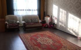 3-комнатная квартира, 112 м², 2/5 этаж, Юнис сити 153 за 21.5 млн 〒 в Актобе, мкр. Батыс-2