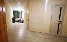 2-комнатная квартира, 68 м², 6/9 этаж помесячно, улица Сары-Арка 40 за 200 000 〒 в Атырау