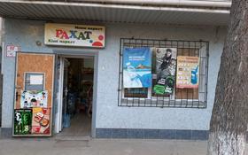 Магазин площадью 100 м², Гагарина 26 — Республики за 26 млн 〒 в Шымкенте, Абайский р-н