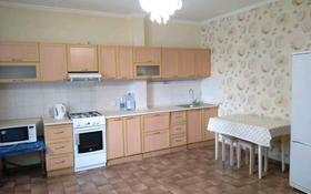 1-комнатная квартира, 49 м² помесячно, Б. Момышулы 4 за 120 000 〒 в Нур-Султане (Астана), Алматы р-н