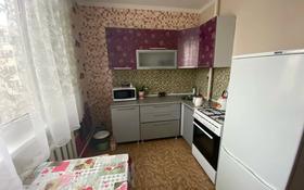 1-комнатная квартира, 45 м², 7/9 этаж помесячно, 5 мкр 31 за 90 000 〒 в Аксае