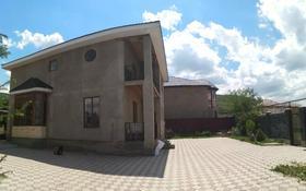 5-комнатный дом, 186 м², 10 сот., Кыргауылды за 65 млн 〒