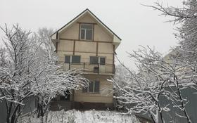 6-комнатный дом помесячно, 253 м², 6 сот., мкр Таусамалы 317 — Ашимова за 250 000 〒 в Алматы, Наурызбайский р-н