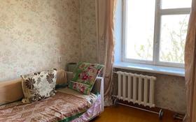 4-комнатная квартира, 74.3 м², 3/4 этаж, Сатпаева 17 за 16 млн 〒 в Таразе
