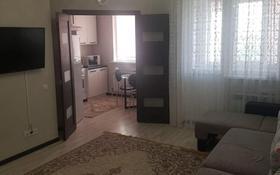 1-комнатная квартира, 35 м², 4/8 этаж, Улы Дала за ~ 17 млн 〒 в Нур-Султане (Астана), Есиль р-н