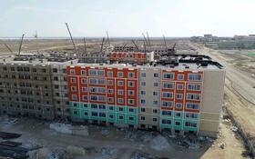 1-комнатная квартира, 45.66 м², 6/6 этаж, 38 мкр за ~ 6.8 млн 〒 в Актау