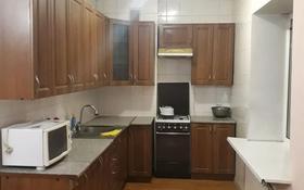 2-комнатная квартира, 56 м², 5/5 этаж помесячно, Калдаякова 38 — Айтеке би за 130 000 〒 в Алматы, Медеуский р-н