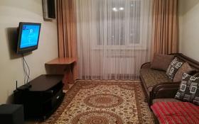 1-комнатная квартира, 41.2 м², 8/12 этаж, Кабанбай батыра 42 за 18.3 млн 〒 в Нур-Султане (Астане), Есильский р-н