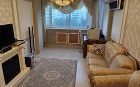 3-комнатная квартира, 70 м², 9/9 этаж, мкр Мамыр-4, Мамыр 4 310 за 33.5 млн 〒 в Алматы, Ауэзовский р-н