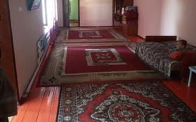 6-комнатный дом, 230 м², 6 сот., Привокзальная за 26 млн 〒 в Туркестане