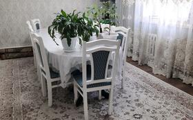 5-комнатный дом, 100 м², 6 сот., мкр 6-й градокомплекс, 6-й градокомплекс У.Ыбырая 11дом — Қошқарбаева за 30 млн 〒 в Алматы, Алатауский р-н