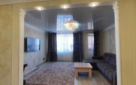 2-комнатная квартира, 80 м², 6/9 этаж, Нурсултана Назарбаева за 30.4 млн 〒 в Петропавловске