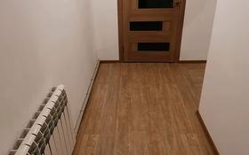 1-комнатная квартира, 55 м², 2/2 этаж помесячно, Коктем 1 за 50 000 〒 в Таскене