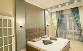 2-комнатная квартира, 80 м², 5/6 этаж помесячно, Арайлы за 450 000 〒 в Алматы, Бостандыкский р-н