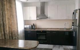 2-комнатная квартира, 81 м², 6/12 этаж, Богенбай батыра за 61 млн 〒 в Алматы, Медеуский р-н